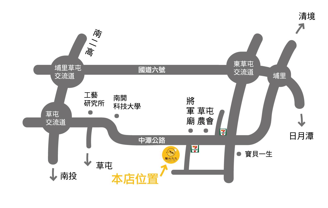 陽光九九南投總店地圖