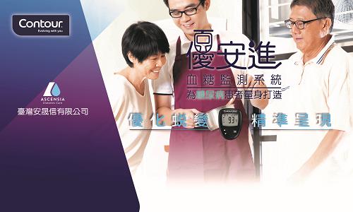血糖機推薦2021|優安進血糖機價格品牌介紹,血糖機哪裡買?(優安進1血糖機)